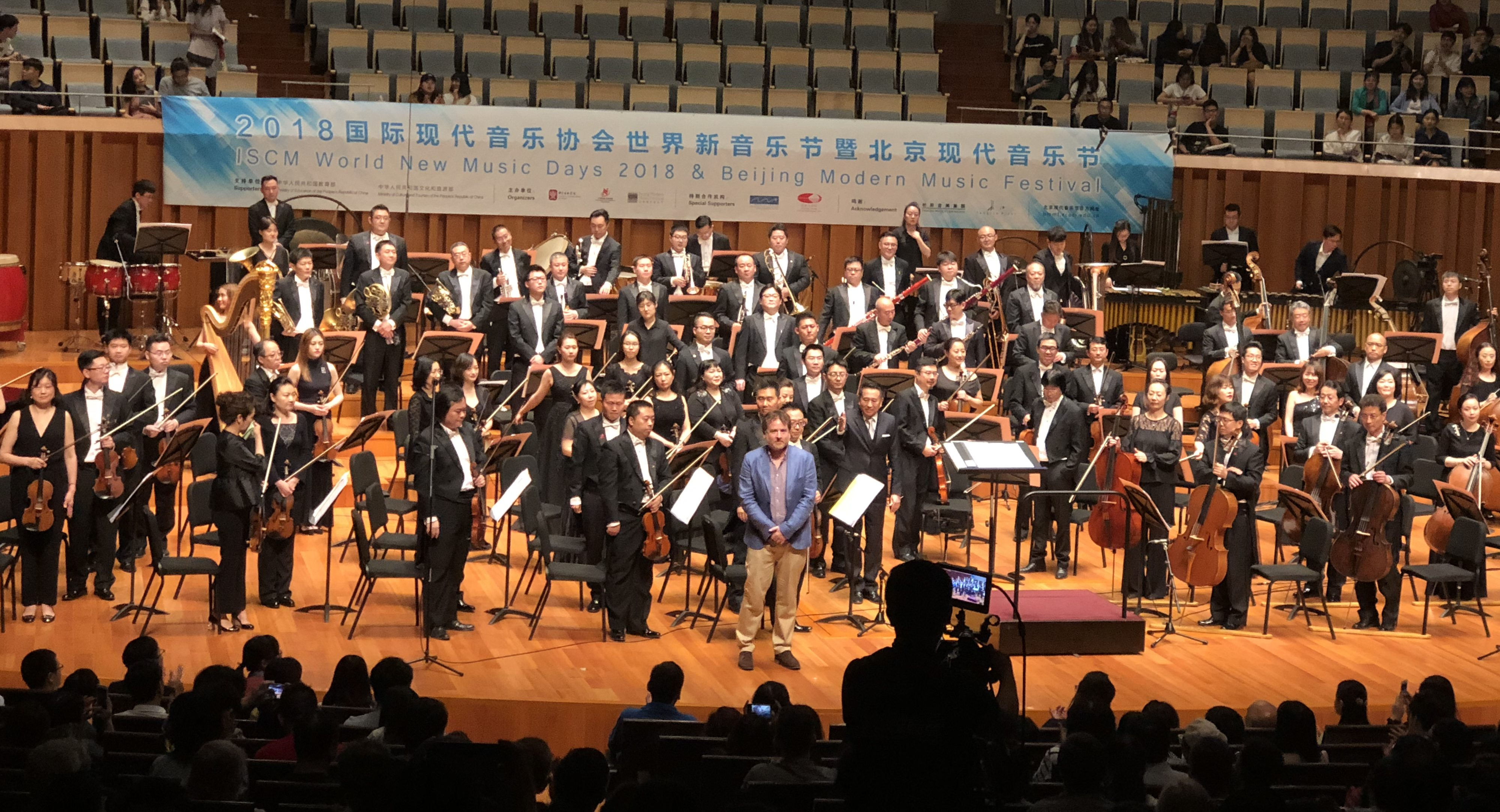 Brief Report: ISCM 2018, Beijing, China | Canadian League of
